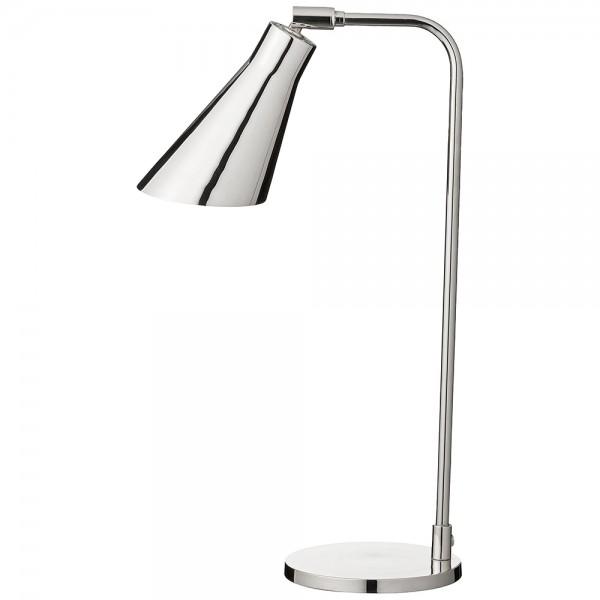 Tischlampe MARCOLIA H 53 cm